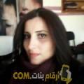 أنا سورية من فلسطين 38 سنة مطلق(ة) و أبحث عن رجال ل الحب