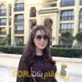أنا حنان من عمان 27 سنة عازب(ة) و أبحث عن رجال ل الزواج