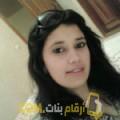 أنا يارة من فلسطين 27 سنة عازب(ة) و أبحث عن رجال ل الزواج