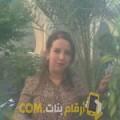 أنا حليمة من البحرين 48 سنة مطلق(ة) و أبحث عن رجال ل التعارف