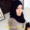 أنا خلود من السعودية 22 سنة عازب(ة) و أبحث عن رجال ل الزواج
