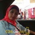 أنا فردوس من قطر 25 سنة عازب(ة) و أبحث عن رجال ل الحب