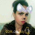 أنا ليمة من مصر 26 سنة عازب(ة) و أبحث عن رجال ل المتعة