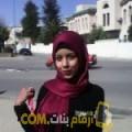 أنا هدى من الجزائر 22 سنة عازب(ة) و أبحث عن رجال ل المتعة