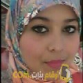 أنا سهام من لبنان 22 سنة عازب(ة) و أبحث عن رجال ل الصداقة