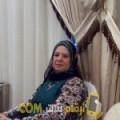 أنا صوفي من سوريا 63 سنة مطلق(ة) و أبحث عن رجال ل الصداقة