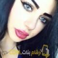 أنا آسية من لبنان 28 سنة عازب(ة) و أبحث عن رجال ل الدردشة