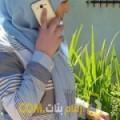 أنا عبلة من البحرين 26 سنة عازب(ة) و أبحث عن رجال ل الصداقة