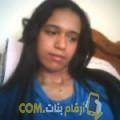 أنا فاتن من ليبيا 34 سنة مطلق(ة) و أبحث عن رجال ل الزواج