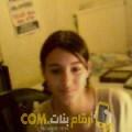 أنا دعاء من عمان 31 سنة عازب(ة) و أبحث عن رجال ل الزواج