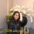 أنا روعة من المغرب 28 سنة عازب(ة) و أبحث عن رجال ل الدردشة