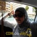 أنا ندى من قطر 24 سنة عازب(ة) و أبحث عن رجال ل الدردشة