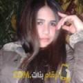 أنا غادة من الجزائر 22 سنة عازب(ة) و أبحث عن رجال ل الزواج