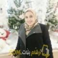 أنا فاطمة من البحرين 26 سنة عازب(ة) و أبحث عن رجال ل الصداقة