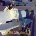 أنا إبتسام من الإمارات 40 سنة مطلق(ة) و أبحث عن رجال ل الدردشة