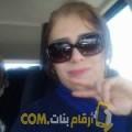 أنا آسية من قطر 34 سنة مطلق(ة) و أبحث عن رجال ل الزواج