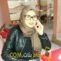 أنا نجاة من قطر 23 سنة عازب(ة) و أبحث عن رجال ل التعارف