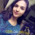 أنا يسرى من قطر 18 سنة عازب(ة) و أبحث عن رجال ل الحب