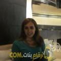 أنا علية من الجزائر 24 سنة عازب(ة) و أبحث عن رجال ل المتعة