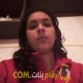 أنا مجدة من عمان 30 سنة عازب(ة) و أبحث عن رجال ل الحب