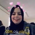 أنا فوزية من سوريا 25 سنة عازب(ة) و أبحث عن رجال ل المتعة