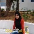 أنا سميحة من لبنان 26 سنة عازب(ة) و أبحث عن رجال ل الزواج