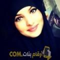 أنا يمنى من الكويت 23 سنة عازب(ة) و أبحث عن رجال ل التعارف