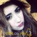 أنا نيمة من تونس 25 سنة عازب(ة) و أبحث عن رجال ل الصداقة