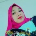 أنا ليلى من عمان 21 سنة عازب(ة) و أبحث عن رجال ل الزواج