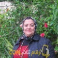 أنا رجاء من المغرب 58 سنة مطلق(ة) و أبحث عن رجال ل الدردشة