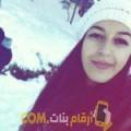 أنا مجدولين من الجزائر 22 سنة عازب(ة) و أبحث عن رجال ل الزواج