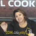 أنا راندة من المغرب 27 سنة عازب(ة) و أبحث عن رجال ل المتعة