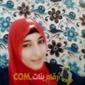 أنا فاتي من ليبيا 26 سنة عازب(ة) و أبحث عن رجال ل الصداقة