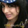 أنا زينب من الأردن 24 سنة عازب(ة) و أبحث عن رجال ل الزواج