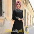 أنا سارة من البحرين 31 سنة مطلق(ة) و أبحث عن رجال ل الصداقة