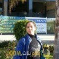 أنا دينة من المغرب 39 سنة مطلق(ة) و أبحث عن رجال ل الصداقة