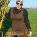 أنا إسلام من المغرب 23 سنة عازب(ة) و أبحث عن رجال ل الدردشة