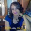 أنا هيفاء من الكويت 29 سنة عازب(ة) و أبحث عن رجال ل الزواج