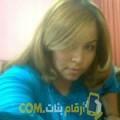 أنا يسرى من الجزائر 35 سنة مطلق(ة) و أبحث عن رجال ل الحب