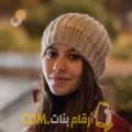 أنا ميرال من السعودية 44 سنة مطلق(ة) و أبحث عن رجال ل الدردشة