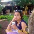 أنا أميرة من سوريا 26 سنة عازب(ة) و أبحث عن رجال ل الزواج