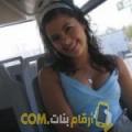 أنا ميرة من لبنان 25 سنة عازب(ة) و أبحث عن رجال ل المتعة