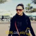 أنا حبيبة من اليمن 31 سنة مطلق(ة) و أبحث عن رجال ل المتعة