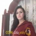 أنا أميرة من قطر 26 سنة عازب(ة) و أبحث عن رجال ل الدردشة