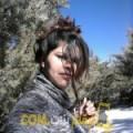 أنا ريتاج من فلسطين 30 سنة عازب(ة) و أبحث عن رجال ل الزواج