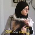 أنا سوسن من ليبيا 25 سنة عازب(ة) و أبحث عن رجال ل الزواج
