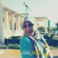 أنا ميساء من عمان 22 سنة عازب(ة) و أبحث عن رجال ل الزواج