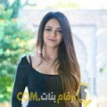 أنا عزيزة من قطر 22 سنة عازب(ة) و أبحث عن رجال ل الصداقة