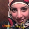 أنا إبتسام من المغرب 36 سنة مطلق(ة) و أبحث عن رجال ل التعارف