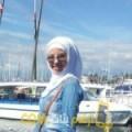 أنا ميرنة من مصر 27 سنة عازب(ة) و أبحث عن رجال ل التعارف